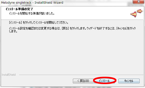 SnapCrab_NoName_2014-10-21_12-34-4_No-00