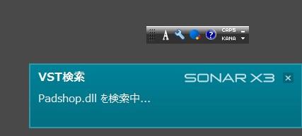 SnapCrab_NoName_2014-10-21_12-40-31_No-00