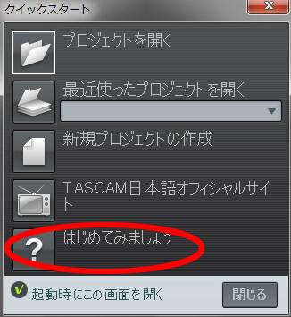 SnapCrab_NoName_2014-10-21_12-41-59_No-00