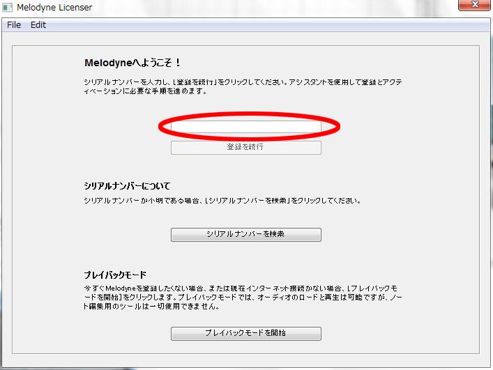 SnapCrab_NoName_2014-10-21_12-45-4_No-00