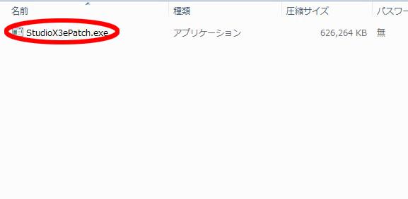 SnapCrab_NoName_2014-10-24_11-25-45_No-00