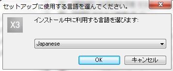 SnapCrab_NoName_2014-10-24_11-27-12_No-00