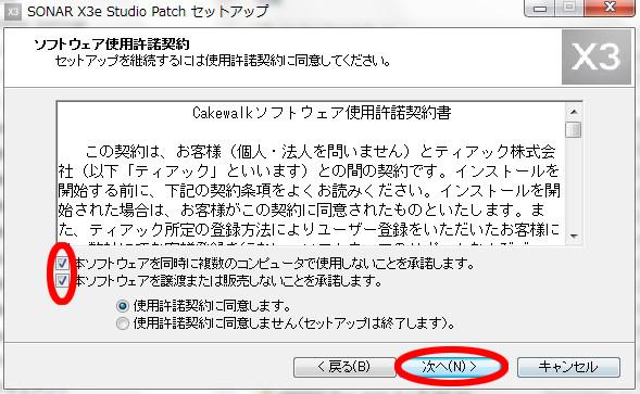 SnapCrab_NoName_2014-10-24_11-27-43_No-00