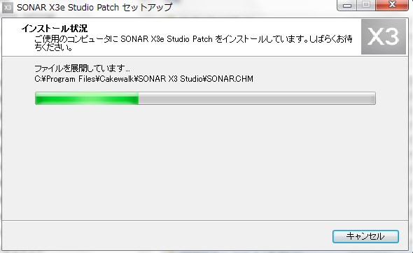 SnapCrab_NoName_2014-10-24_11-28-27_No-00