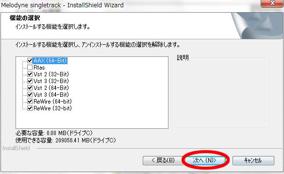 SnapCrab_NoName_2014-10-24_11-29-9_No-00-1