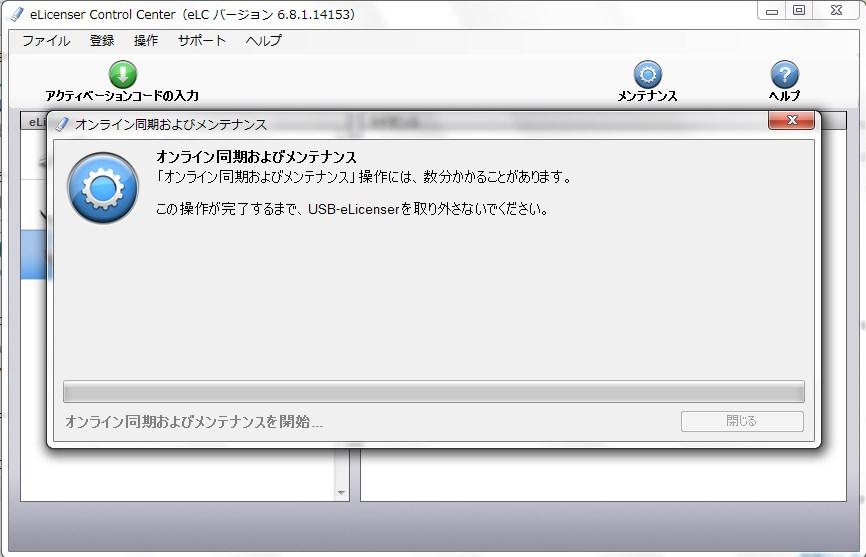 SnapCrab_NoName_2014-9-11_17-14-9_No-00