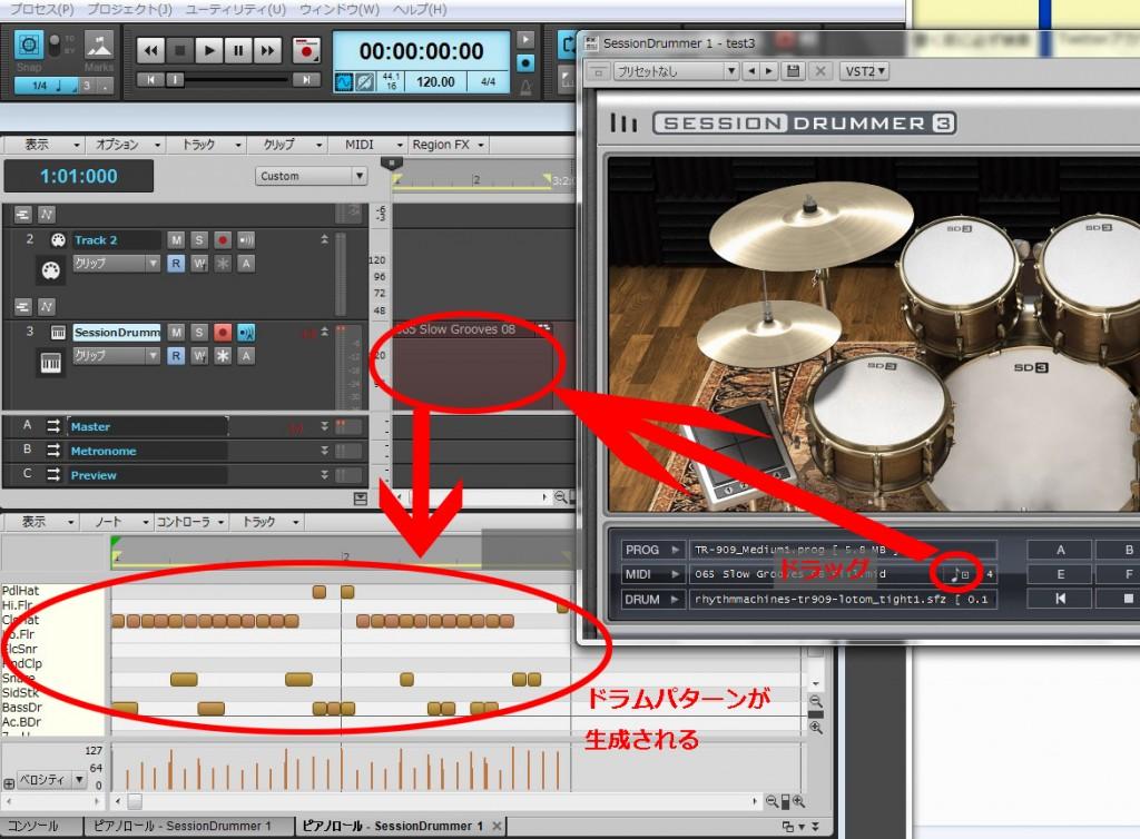 Sonar_Drummer