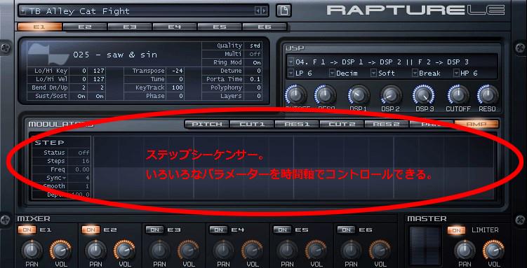 Sonar_Rapture_1