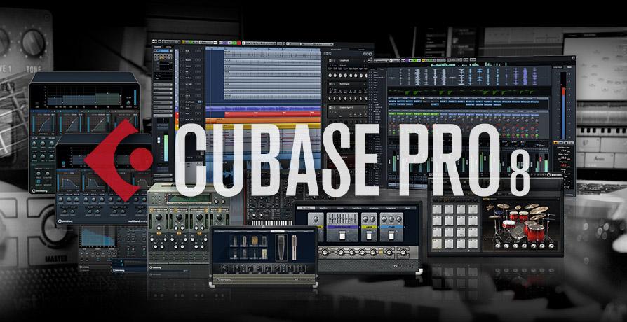 cubase8_Top