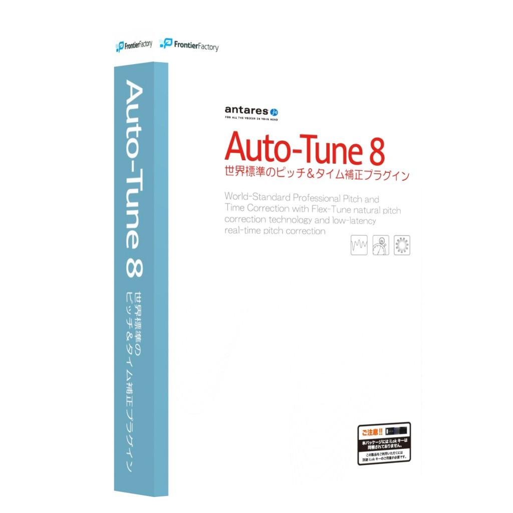 AutoTune8
