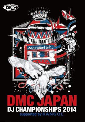 DMC-JF14