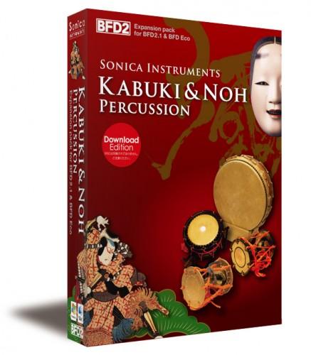 KabukiNoh_sleeve_boxshot_3D