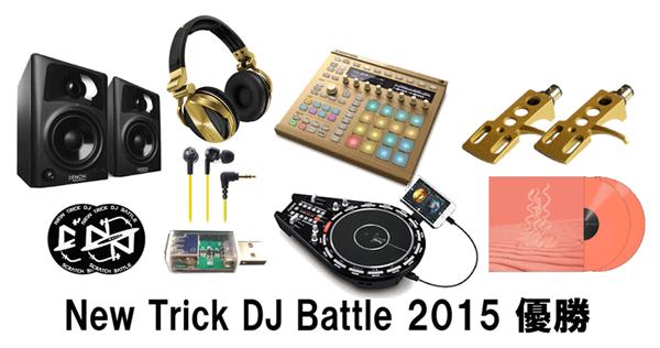 NTDJBattle2015JF_Rank1