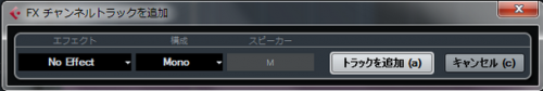 fxチャンネル_作り方