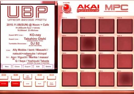 1108ubp-omote-430x300