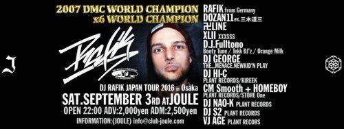DJ RAFIK JOULE