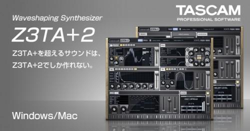 Z3TA-2