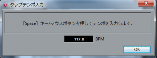 tempo計算_2