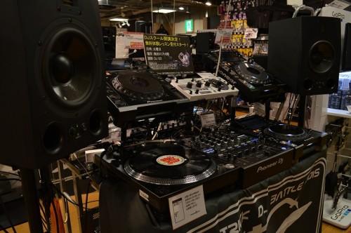 s-DJ1