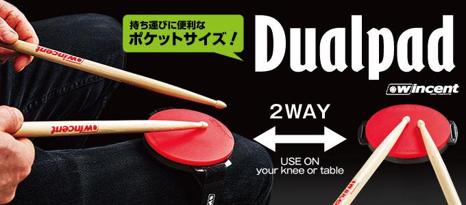 dualpad_topbr