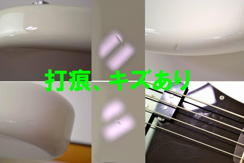 ZPB1Rの指板画像