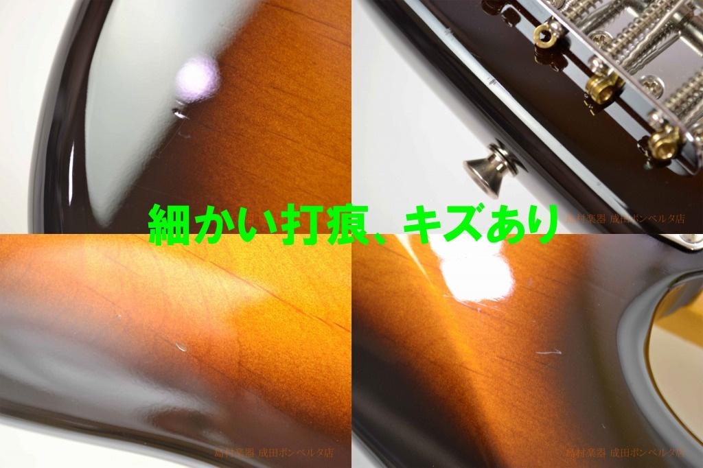PB-57の指板画像