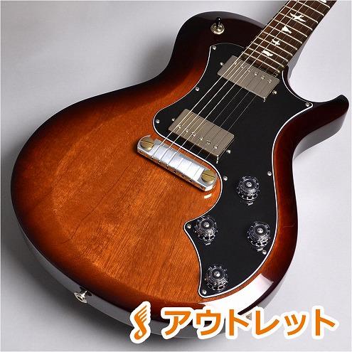 S2 Singlecut Standard