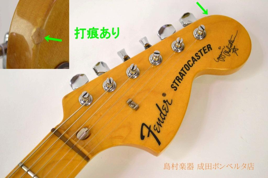 ST71-140YMのヘッド画像
