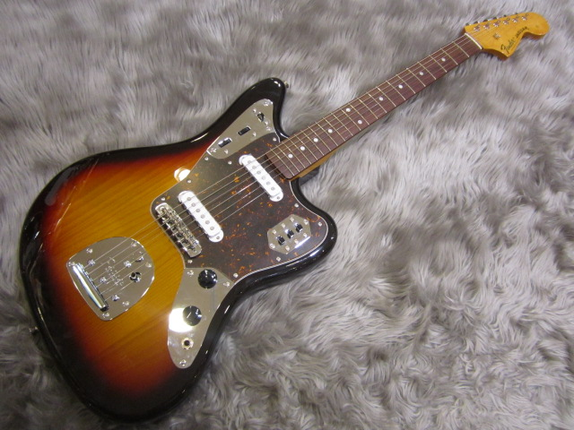Japan Exclusive Classic 60s Jaguar