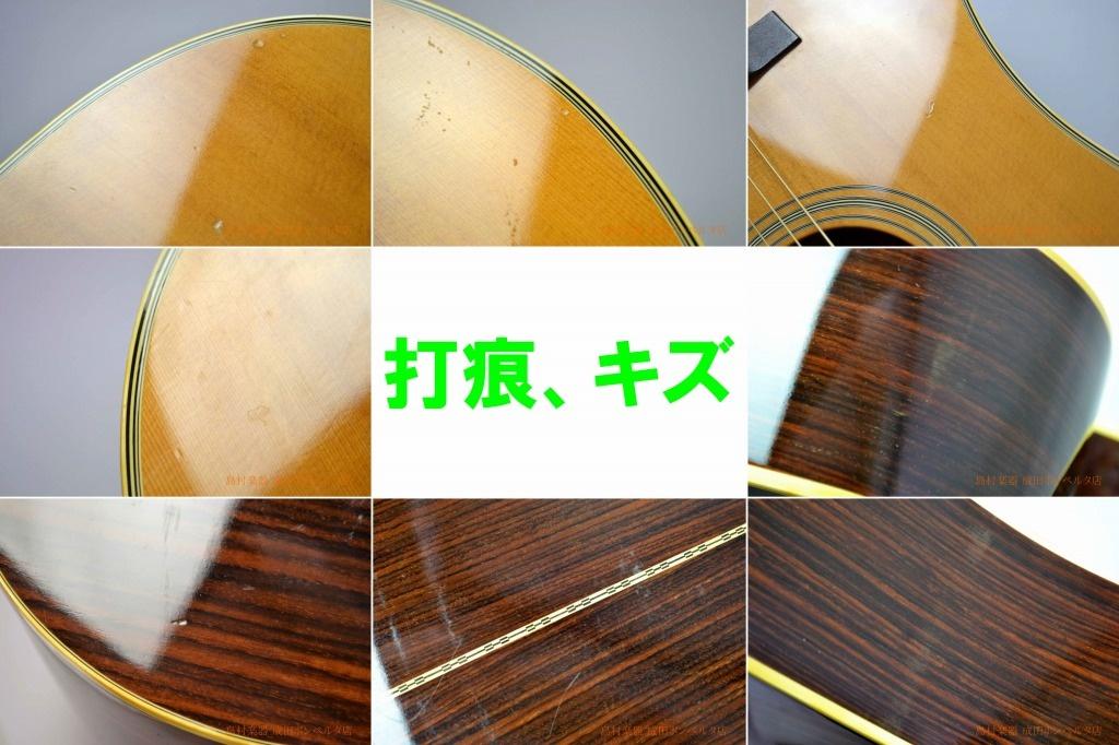 CE-500の指板画像