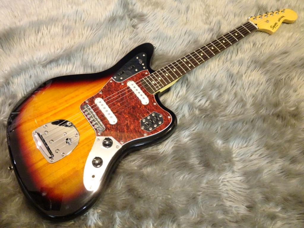 Vintage Modified Jaguar