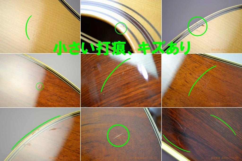 L12-6の指板画像