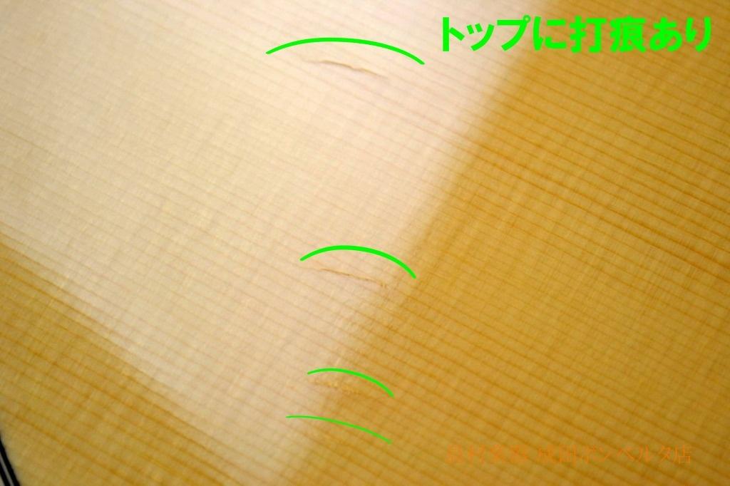 FG423SKEの指板画像