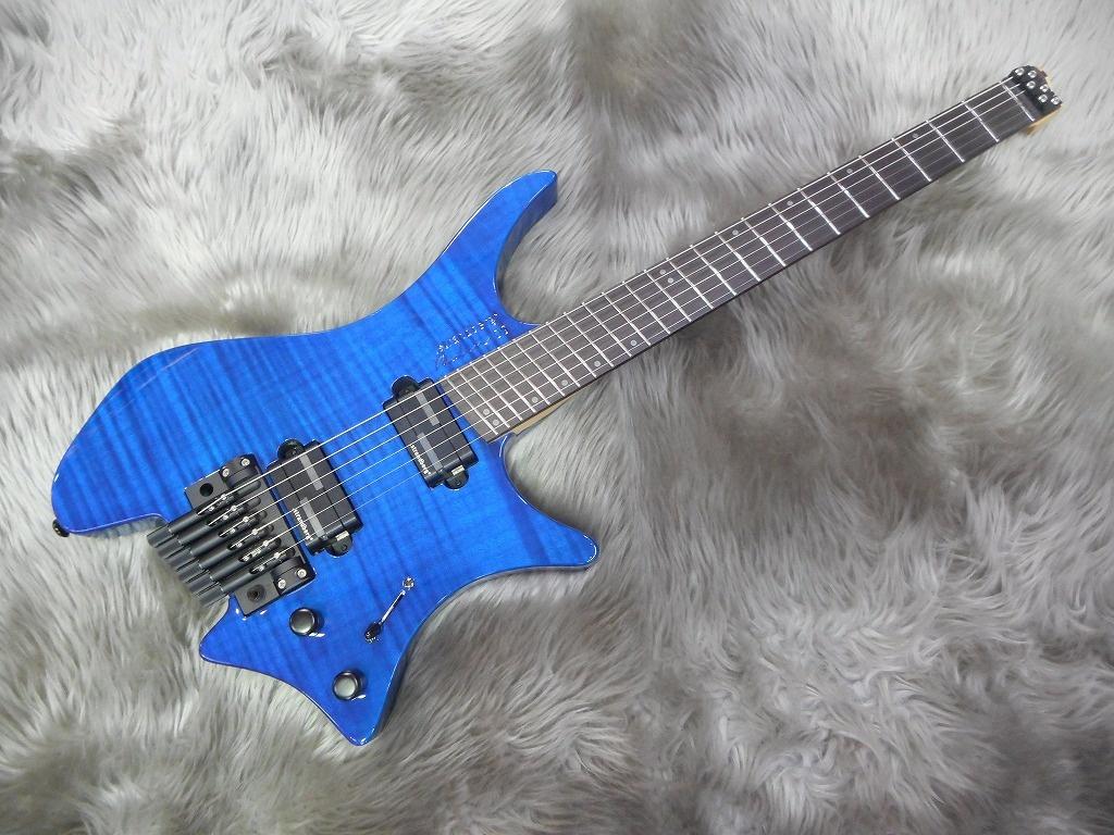 Boden OS6 TR Blue/R