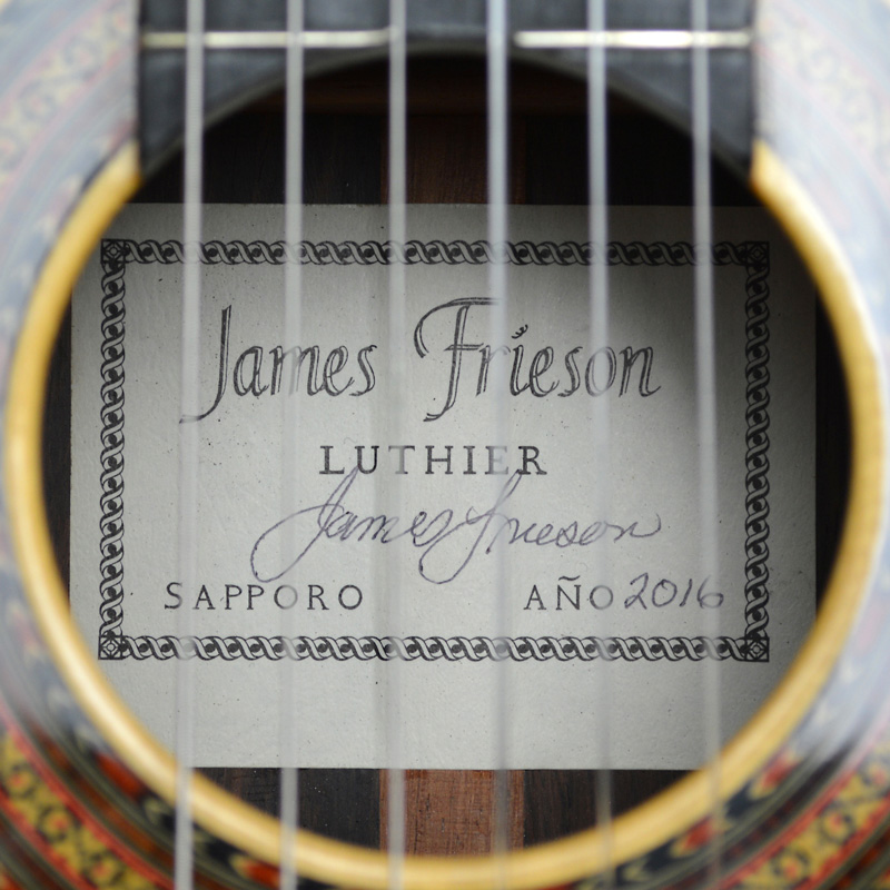 James FriesonS / ハカ / 65のケース・その他画像