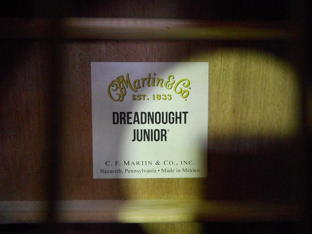 Dreadnought Junior Eの指板画像