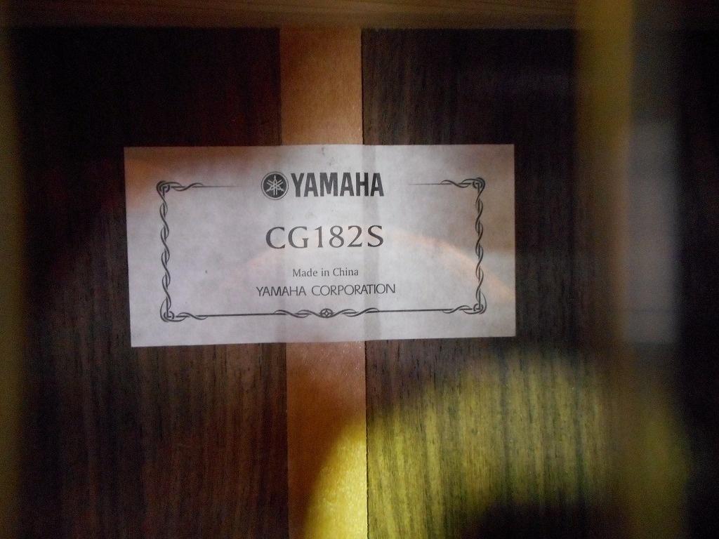CG182Sの指板画像