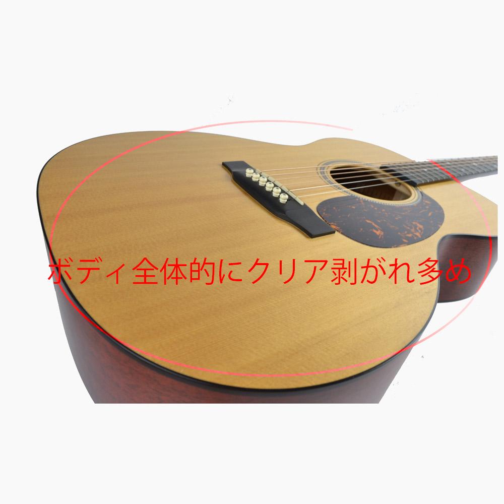 【中古】00016GT/トリプルオー16GT/NT/【アコースティックギター】のボディトップ-アップ画像