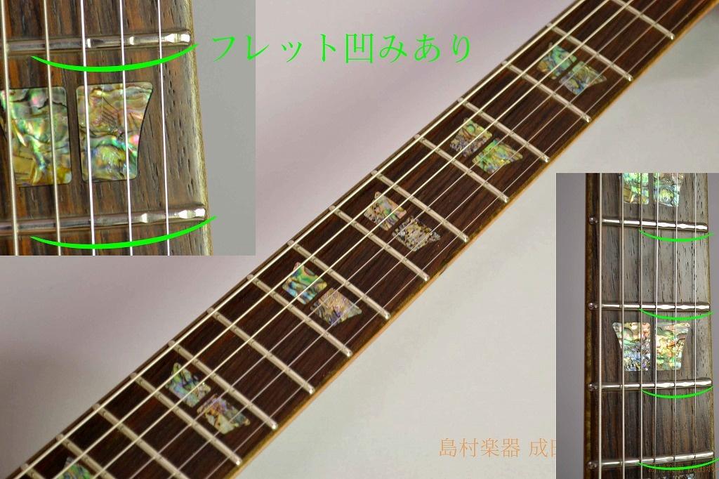 SH-L1の全体画像(縦)