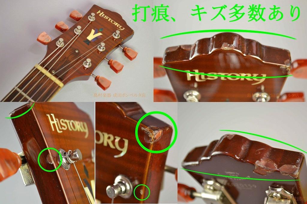 SH-L1のヘッド画像