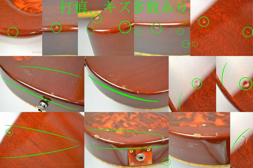 SH-L1のケース・その他画像