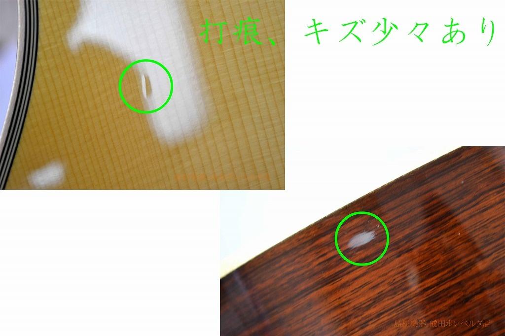 LL16AREの指板画像
