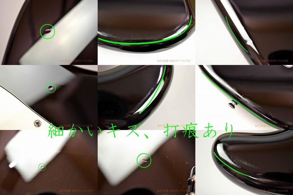 AM STD STの指板画像