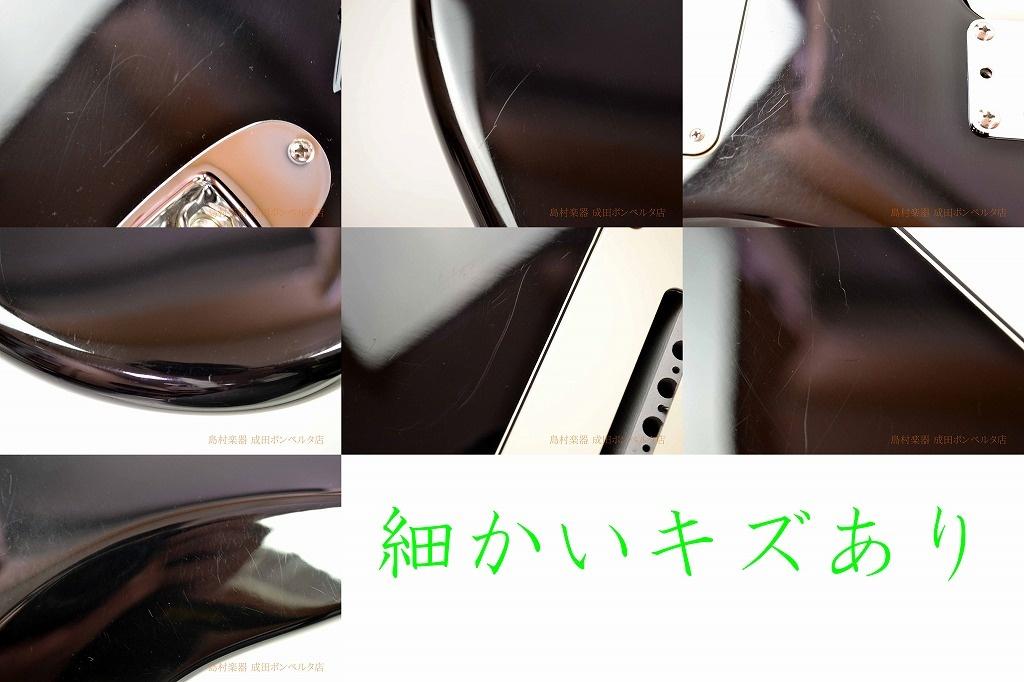 AMERICAN STRATOCASTERの指板画像