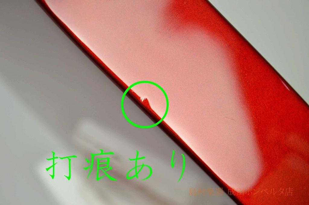 ATE98Bの指板画像