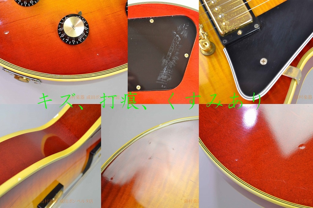 Historic Collection 1968 Les Paul Customの指板画像
