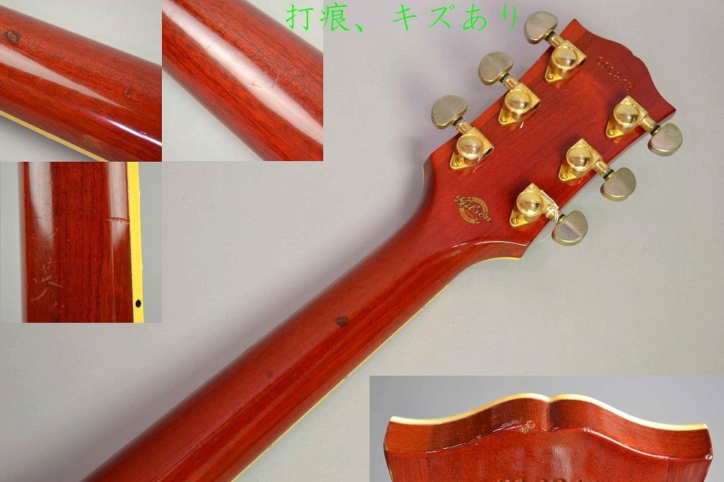 Historic Collection 1968 Les Paul Customのヘッド裏-アップ画像