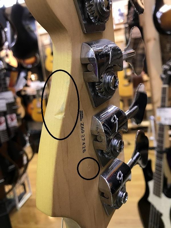 60th Anniversary American Jazz Bass / 3CSの指板画像