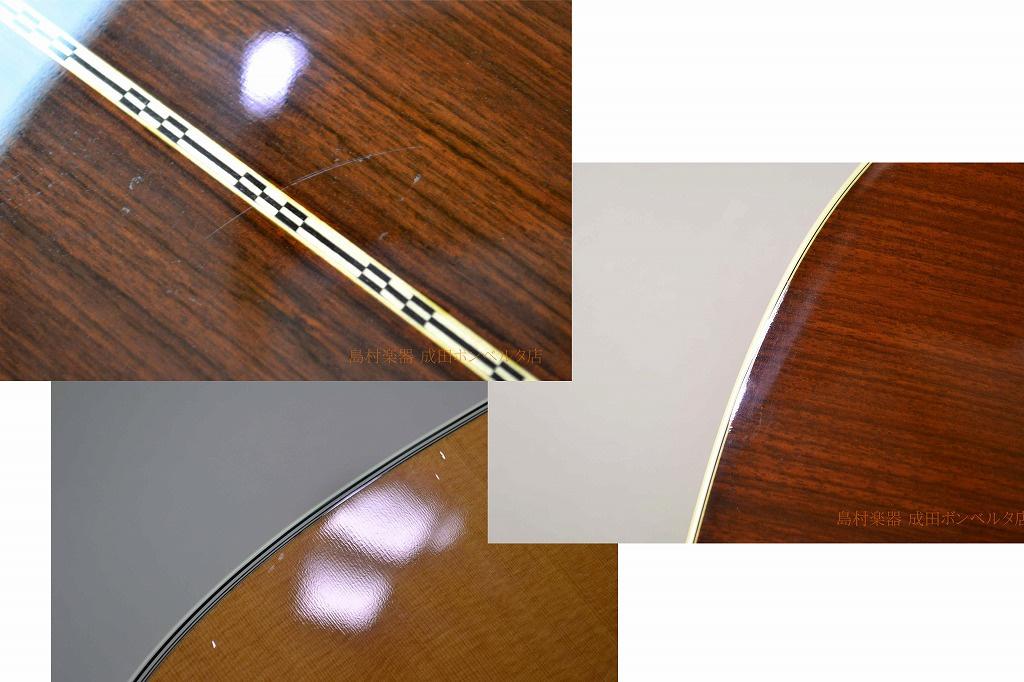 D-28の指板画像