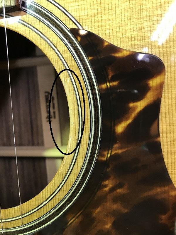 NT-C3の指板画像